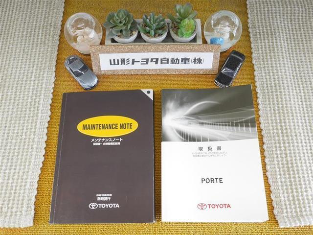 X フルセグ メモリーナビ DVD再生 ETC 電動スライドドア ウオークスルー アイドリングストップ(18枚目)