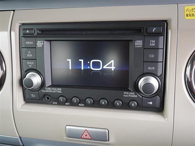 XL 4WD バックカメラ アイドリングストップ(7枚目)