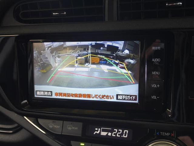 G フルセグ メモリーナビ DVD再生 バックカメラ 衝突被害軽減システム ETC ワンオーナー(9枚目)