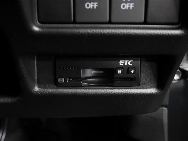 ハイブリッドX フルセグ メモリーナビ DVD再生 ミュージックプレイヤー接続可 衝突被害軽減システム ETC ドラレコ LEDヘッドランプ ワンオーナー アイドリングストップ(8枚目)