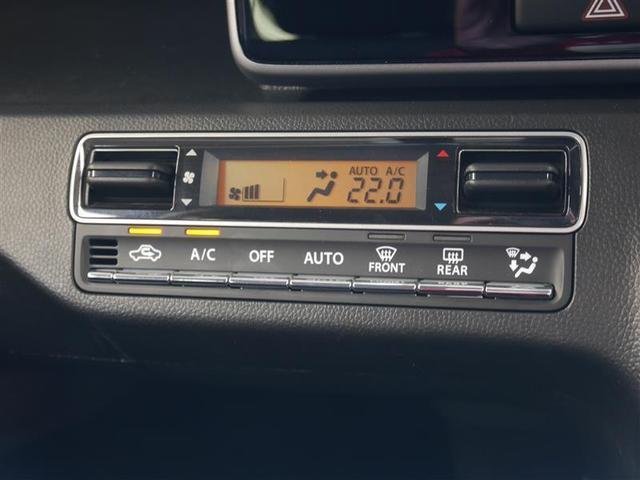 ハイブリッドX フルセグ メモリーナビ DVD再生 ミュージックプレイヤー接続可 衝突被害軽減システム ETC ドラレコ LEDヘッドランプ ワンオーナー アイドリングストップ(14枚目)