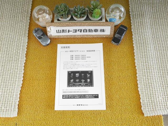 ハイブリッドX フルセグ メモリーナビ DVD再生 ミュージックプレイヤー接続可 衝突被害軽減システム ETC ドラレコ LEDヘッドランプ ワンオーナー アイドリングストップ(19枚目)