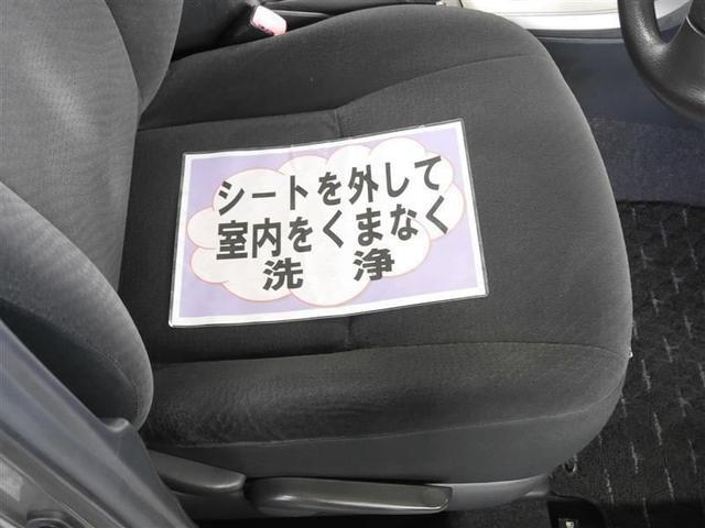 「トヨタ」「カローラフィールダー」「ステーションワゴン」「山形県」の中古車12