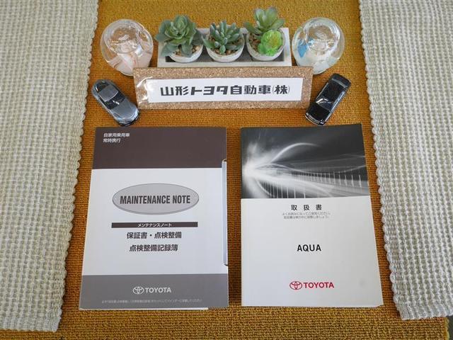 S メモリーナビ フルセグ スマートキー ETC バックモニター ワンオーナー 寒冷地仕様(18枚目)