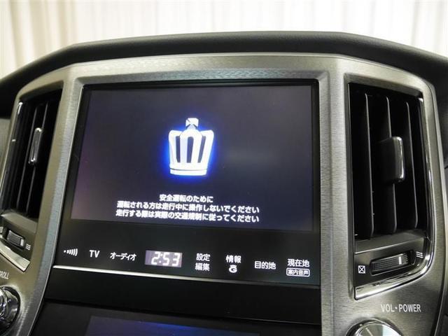 「トヨタ」「クラウン」「セダン」「山形県」の中古車8