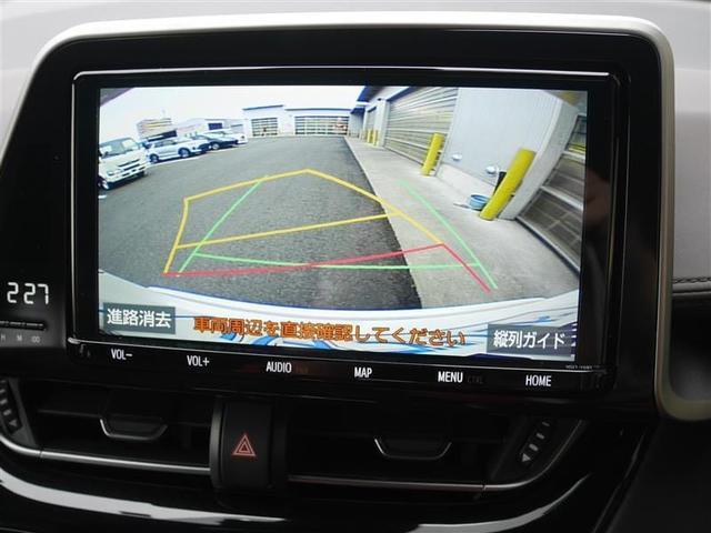 「トヨタ」「C-HR」「SUV・クロカン」「山形県」の中古車9
