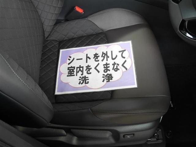 「トヨタ」「C-HR」「SUV・クロカン」「山形県」の中古車13