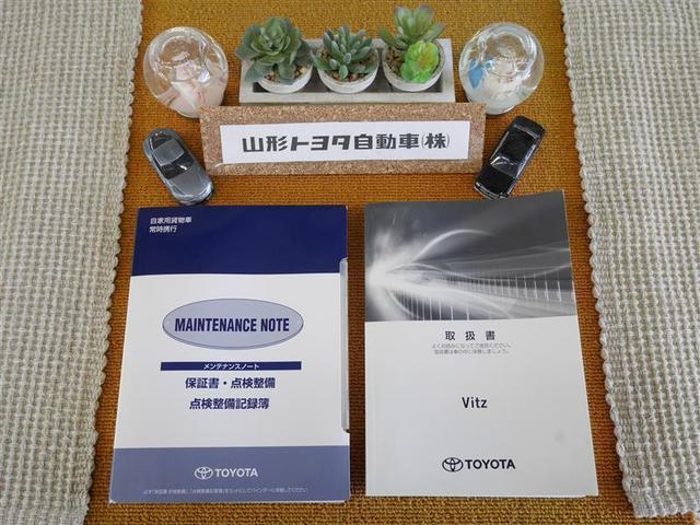 F セーフティーエディション ワンセグナビ スマートキー ETC Bモニター TSS アイドリングストップ(18枚目)