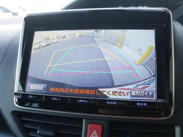 X メモリーナビ フルセグTV バックカメラ ETC(9枚目)