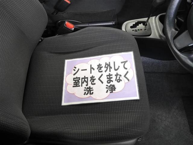 「トヨタ」「ヴィッツ」「コンパクトカー」「山形県」の中古車12
