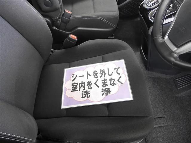 「トヨタ」「エスクァイア」「ミニバン・ワンボックス」「山形県」の中古車12