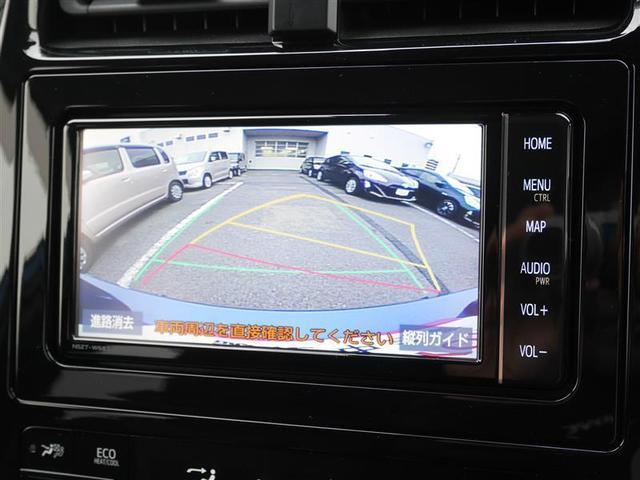 Sセーフティプラス ツートーン フルセグ メモリーナビ DVD再生 バックカメラ 衝突被害軽減システム ETC LEDヘッドランプ(9枚目)