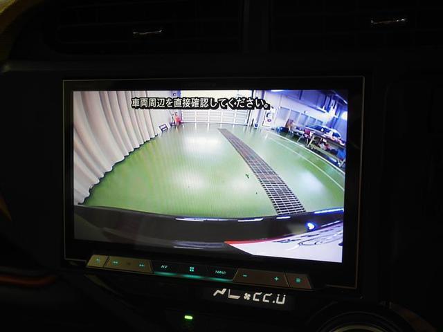 S フルセグ メモリーナビ DVD再生 ミュージックプレイヤー接続可 バックカメラ ETC ドラレコ LEDヘッドランプ ワンオーナー(8枚目)