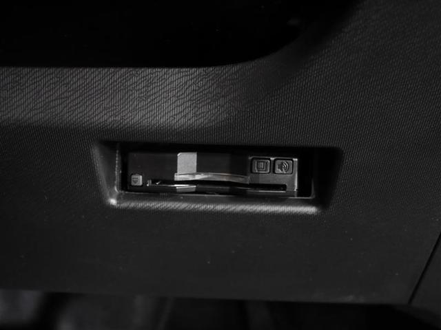 S フルセグ メモリーナビ DVD再生 ミュージックプレイヤー接続可 バックカメラ ETC ドラレコ LEDヘッドランプ ワンオーナー(9枚目)
