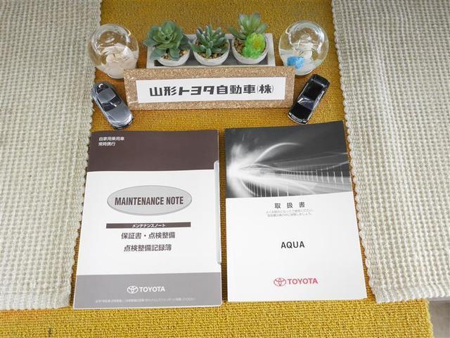 S フルセグ メモリーナビ DVD再生 ミュージックプレイヤー接続可 バックカメラ ETC ドラレコ LEDヘッドランプ ワンオーナー(18枚目)