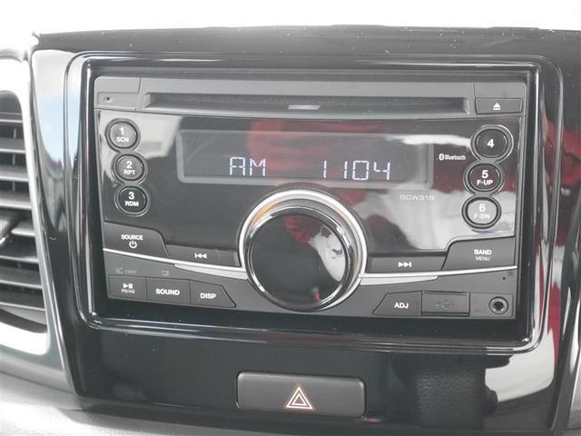 HV GS 片側パワスラ CD スマートキー ETC HID ベンチシート ワンオーナー(7枚目)