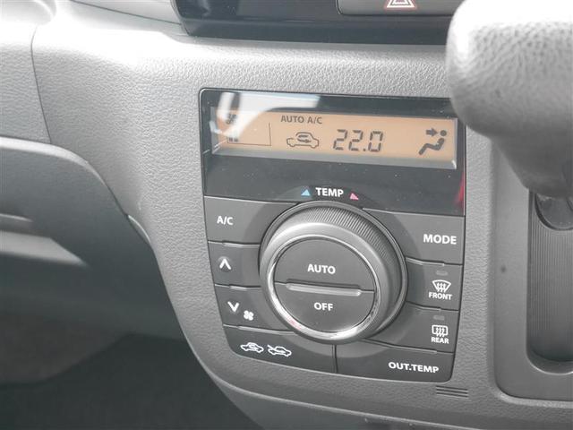 HV GS 片側パワスラ CD スマートキー ETC HID ベンチシート ワンオーナー(14枚目)