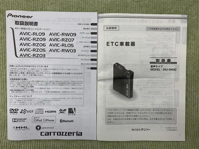 F 4WD ワンセグ メモリーナビ DVD再生 バックカメラ ETC(20枚目)