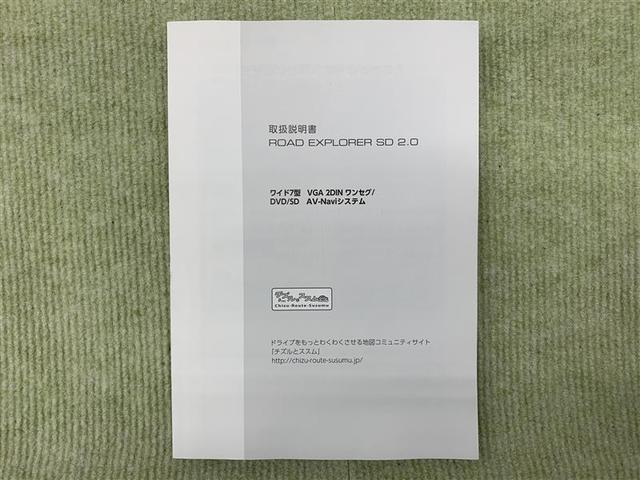 リミテッドII ワンセグ メモリーナビ DVD再生 HIDヘッドライト(20枚目)