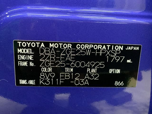 1.8S 4WD フルセグ HDDナビ DVD再生 ミュージックプレイヤー接続可 バックカメラ ETC HIDヘッドライト 乗車定員7人 3列シート(22枚目)