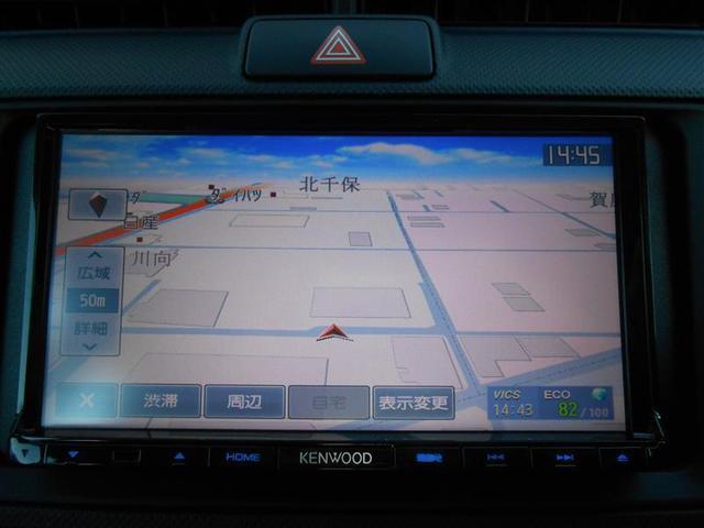 1.5X 4WD ワンセグ メモリーナビ ミュージックプレイヤー接続可 バックカメラ 衝突被害軽減システム ETC(10枚目)