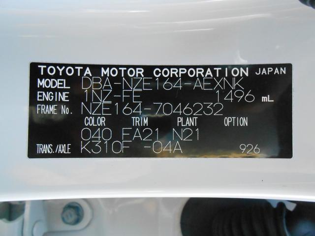 1.5X 4WD ワンセグ メモリーナビ ミュージックプレイヤー接続可 バックカメラ 衝突被害軽減システム ETC(22枚目)