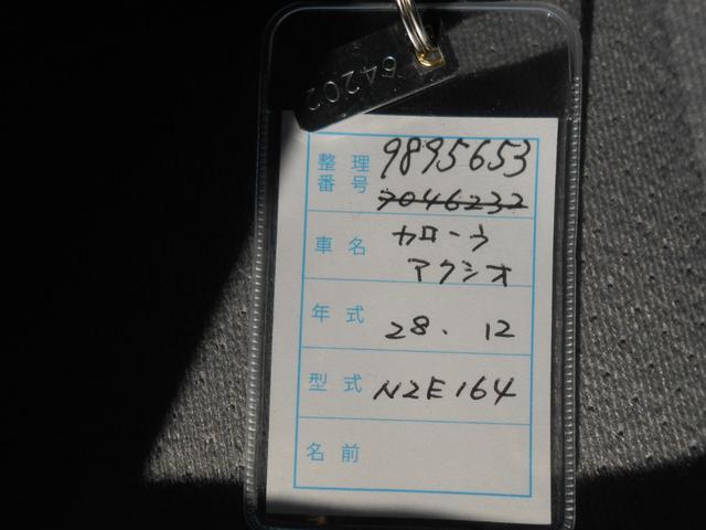 1.5X 4WD ワンセグ メモリーナビ ミュージックプレイヤー接続可 バックカメラ 衝突被害軽減システム ETC(26枚目)