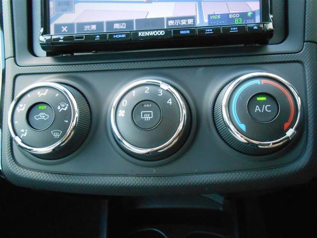 1.5X 4WD ワンセグ メモリーナビ ミュージックプレイヤー接続可 バックカメラ 衝突被害軽減システム ETC(11枚目)