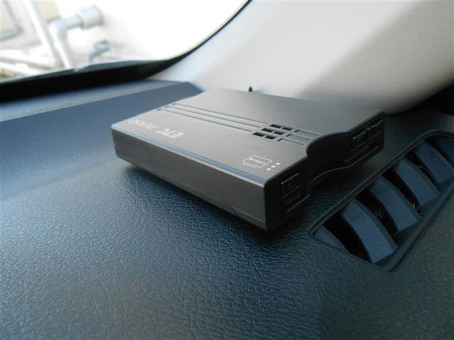 1.3X ワンセグ メモリーナビ ミュージックプレイヤー接続可 バックカメラ 衝突被害軽減システム ETC(14枚目)