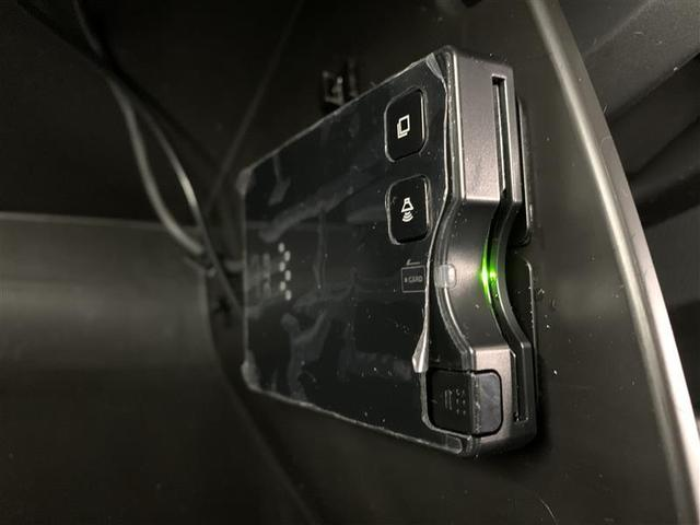 20Sツーリング フルセグ メモリーナビ DVD再生 ミュージックプレイヤー接続可 バックカメラ 衝突被害軽減システム ETC HIDヘッドライト ワンオーナー アイドリングストップ(15枚目)
