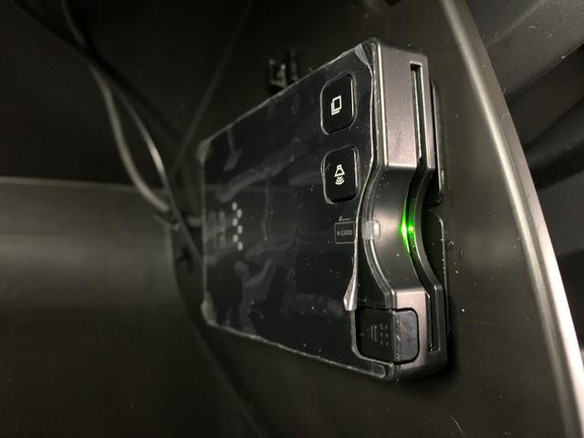 20Sツーリング フルセグ メモリーナビ DVD再生 ミュージックプレイヤー接続可 バックカメラ 衝突被害軽減システム ETC HIDヘッドライト ワンオーナー アイドリングストップ(32枚目)