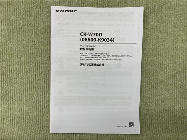 X リミテッドSAIII ミュージックプレイヤー接続可 衝突被害軽減システム LEDヘッドランプ アイドリングストップ(20枚目)