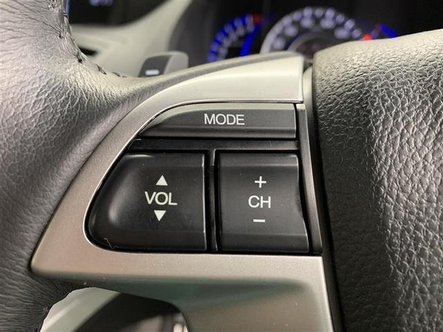 アブソルート 4WD フルセグ HDDナビ DVD再生 ミュージックプレイヤー接続可 バックカメラ ETC HIDヘッドライト 乗車定員7人 3列シート(13枚目)