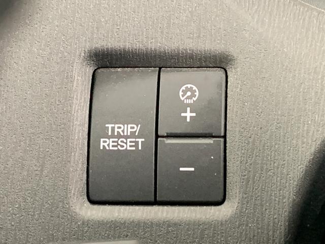アブソルート 4WD フルセグ HDDナビ DVD再生 ミュージックプレイヤー接続可 バックカメラ ETC HIDヘッドライト 乗車定員7人 3列シート(40枚目)
