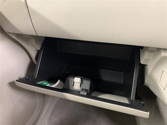 S ミュージックプレイヤー接続可 衝突被害軽減システム HIDヘッドライト アイドリングストップ(17枚目)