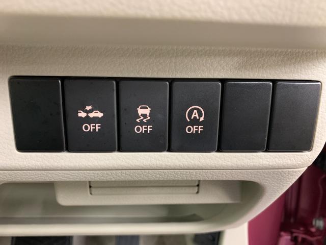 S ミュージックプレイヤー接続可 衝突被害軽減システム HIDヘッドライト アイドリングストップ(23枚目)