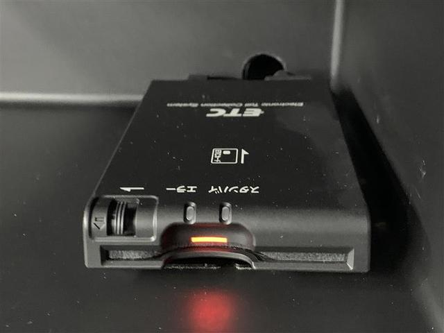 ハイウェイスターX Vセレクション+セーフティII フルセグ メモリーナビ DVD再生 ミュージックプレイヤー接続可 バックカメラ 衝突被害軽減システム ETC HIDヘッドライト アイドリングストップ(15枚目)