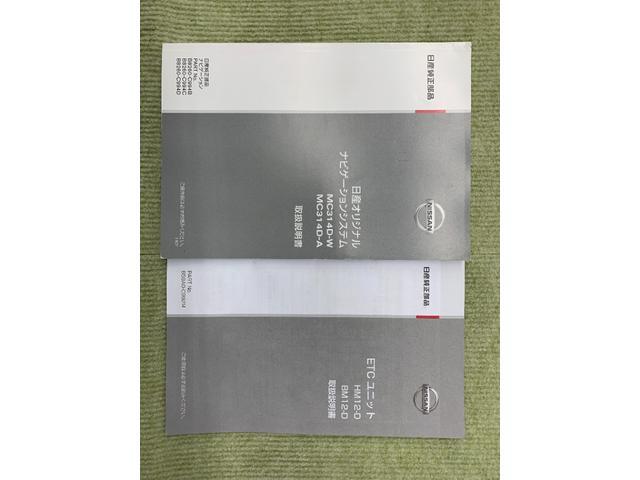 ハイウェイスターX Vセレクション+セーフティII フルセグ メモリーナビ DVD再生 ミュージックプレイヤー接続可 バックカメラ 衝突被害軽減システム ETC HIDヘッドライト アイドリングストップ(24枚目)