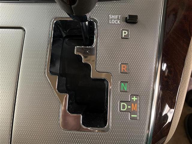 240G フルセグ HDDナビ DVD再生 後席モニター バックカメラ 両側電動スライド HIDヘッドライト 乗車定員7人 3列シート ワンオーナー(12枚目)