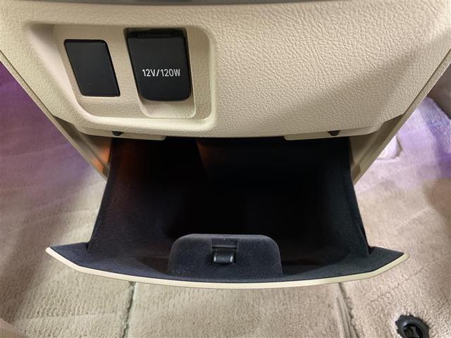 240G フルセグ HDDナビ DVD再生 後席モニター バックカメラ 両側電動スライド HIDヘッドライト 乗車定員7人 3列シート ワンオーナー(13枚目)