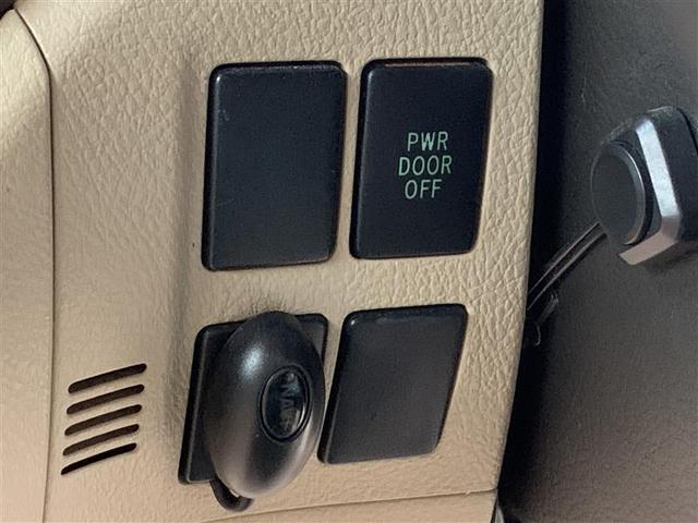 240G フルセグ HDDナビ DVD再生 後席モニター バックカメラ 両側電動スライド HIDヘッドライト 乗車定員7人 3列シート ワンオーナー(20枚目)