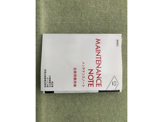 XD 4WD フルセグ HDDナビ DVD再生 バックカメラ 衝突被害軽減システム HIDヘッドライト ワンオーナー アイドリングストップ ディーゼル(22枚目)