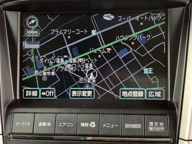 240G Lパッケージアルカンターラセレクション フルセグ HDDナビ バックカメラ ETC HIDヘッドライト(10枚目)