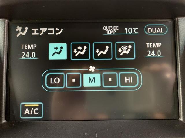 240G Lパッケージアルカンターラセレクション フルセグ HDDナビ バックカメラ ETC HIDヘッドライト(11枚目)