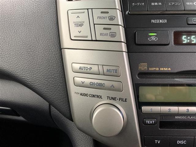 240G Lパッケージアルカンターラセレクション フルセグ HDDナビ バックカメラ ETC HIDヘッドライト(13枚目)