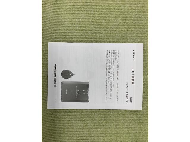 240G Lパッケージアルカンターラセレクション フルセグ HDDナビ バックカメラ ETC HIDヘッドライト(37枚目)
