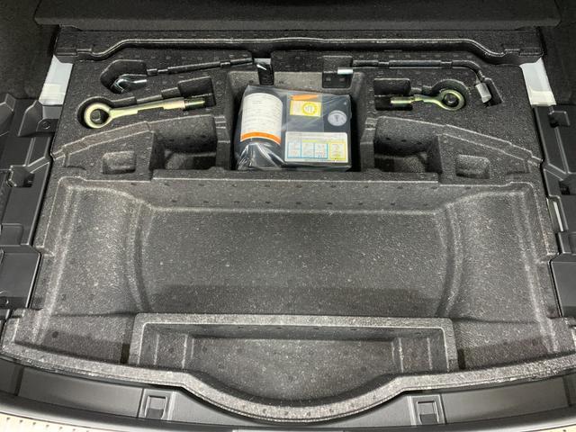 20S フルセグ メモリーナビ DVD再生 ミュージックプレイヤー接続可 バックカメラ 衝突被害軽減システム ドラレコ LEDヘッドランプ ワンオーナー アイドリングストップ(23枚目)