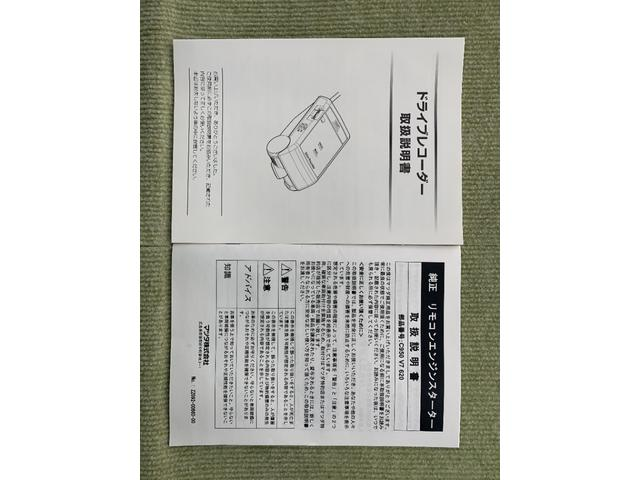 20S フルセグ メモリーナビ DVD再生 ミュージックプレイヤー接続可 バックカメラ 衝突被害軽減システム ドラレコ LEDヘッドランプ ワンオーナー アイドリングストップ(34枚目)