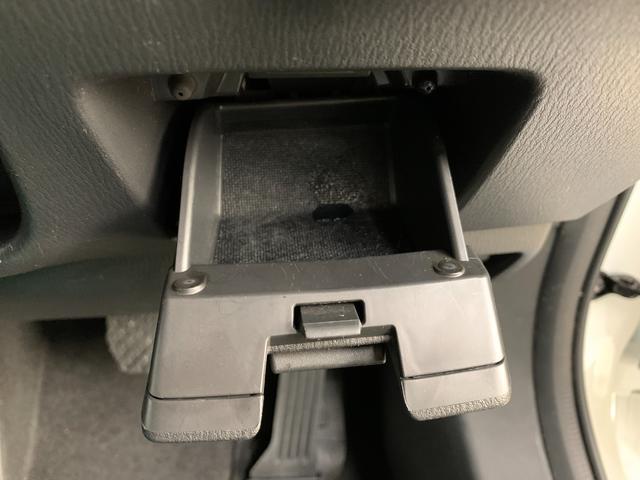 20S フルセグ メモリーナビ DVD再生 ミュージックプレイヤー接続可 バックカメラ 衝突被害軽減システム ドラレコ LEDヘッドランプ ワンオーナー アイドリングストップ(35枚目)