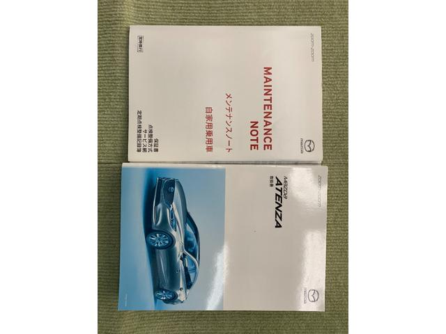 20S フルセグ メモリーナビ DVD再生 ミュージックプレイヤー接続可 バックカメラ 衝突被害軽減システム ドラレコ LEDヘッドランプ ワンオーナー アイドリングストップ(37枚目)